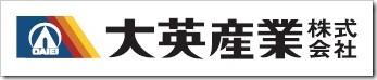大英産業(2974)IPO新規上場承認