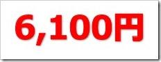 ヴィッツ(4440)IPO直前初値予想
