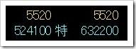 トビラシステムズ(4441)IPO最終気配