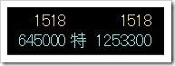 バルテス(4442)IPO最終気配