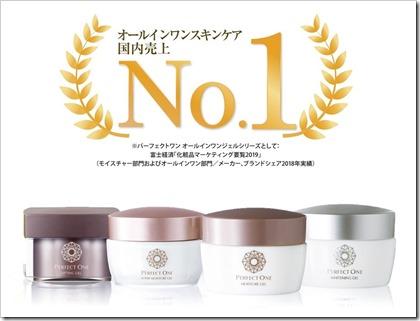 新日本製薬(4931)IPO国内売上3年連続1位