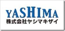 yashima-ipo