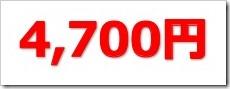 Sansan(4443)IPO直前初値予想