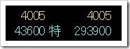 ブランディングテクノロジー(7067)IPO最終気配2019.6.21