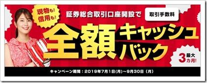 okasan-onlinecp2019.9.30
