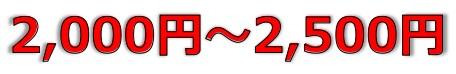 HENNGE(4475)IPO初値予想