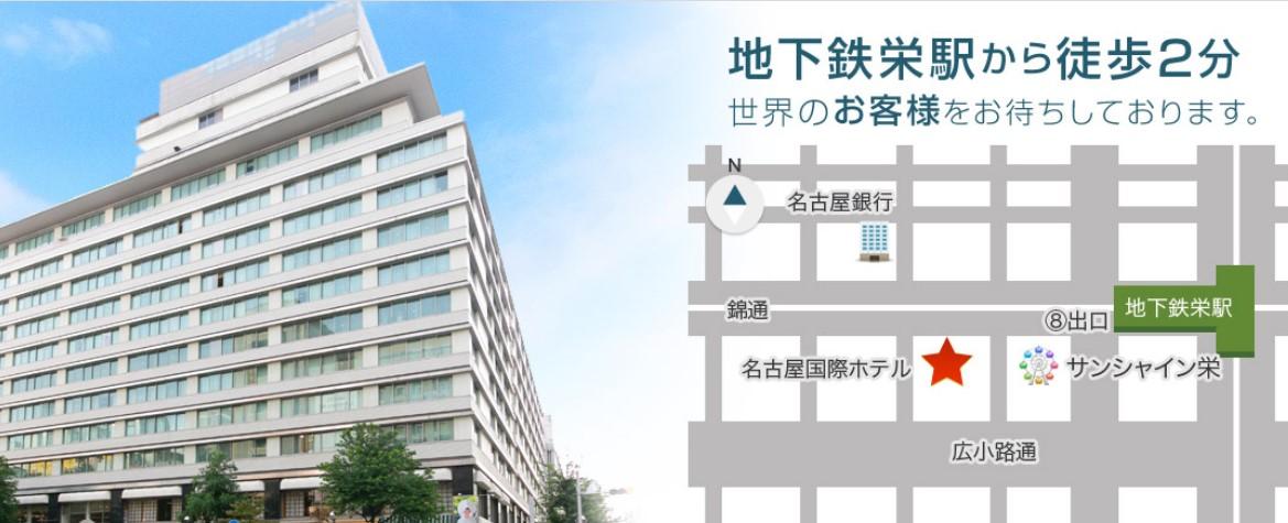 ワシントンホテル(4691)IPO名古屋国際ホテル
