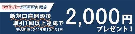 live-sec2019.10.31