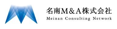 名南M&A(7076)IPO上場承認発表1