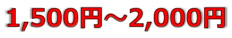 BASE(4477)IPO初値予想