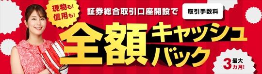 okasan-onlinecp2019.12.30