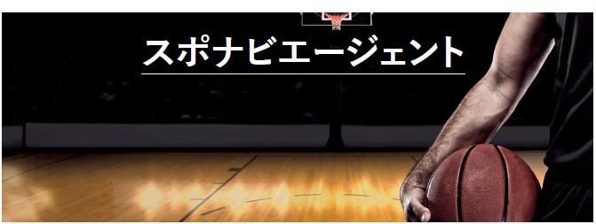スポーツフィールド(7080)IPO新卒者向け人財紹介事業