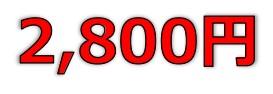 BuySell Technologies(7685)IPO直前初値予想