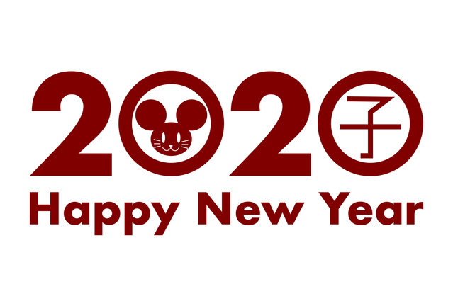 Happy New Year2020