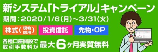iwaicosmocp2020.3.31