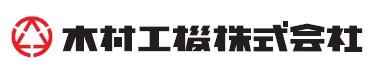 木村工機(6231)IPO上場承認