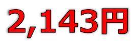 ミアヘルサ(7688)IPO直前初値予想