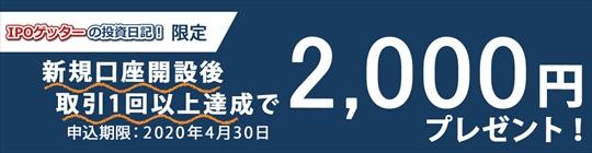 live-sec-cp2020.4.30