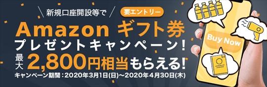monexcp2020.4.30