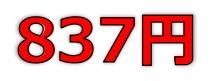松屋アールアンドディ(7317)IPO直前初値予想
