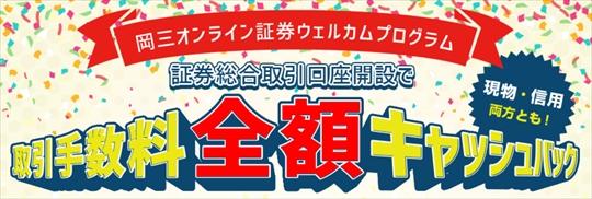 okasan-online.cp2020mitei