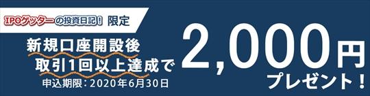 live-seccp2020.6.30