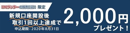 liveseccp2020.8.31