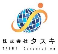 タスキ(2987)IPO上場承認
