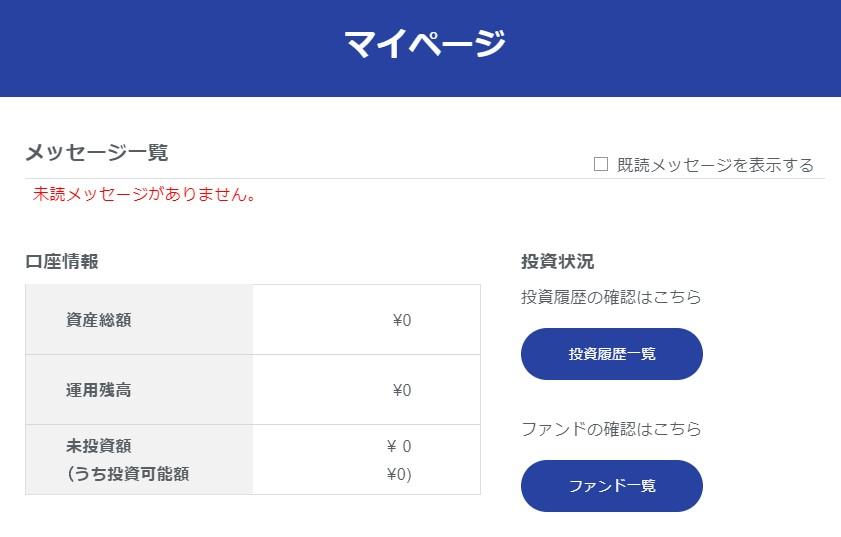 COOL口座情報2020.9.20