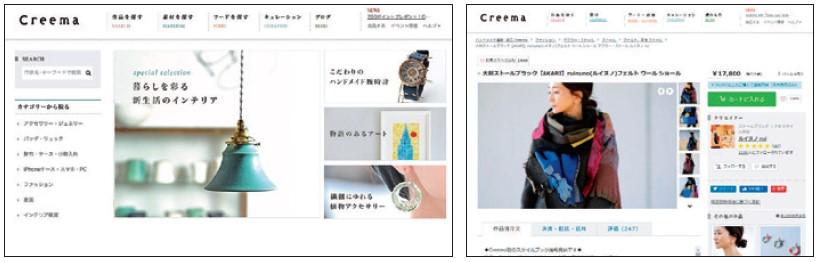 クリーマ(4017)IPOCreemaイメージ