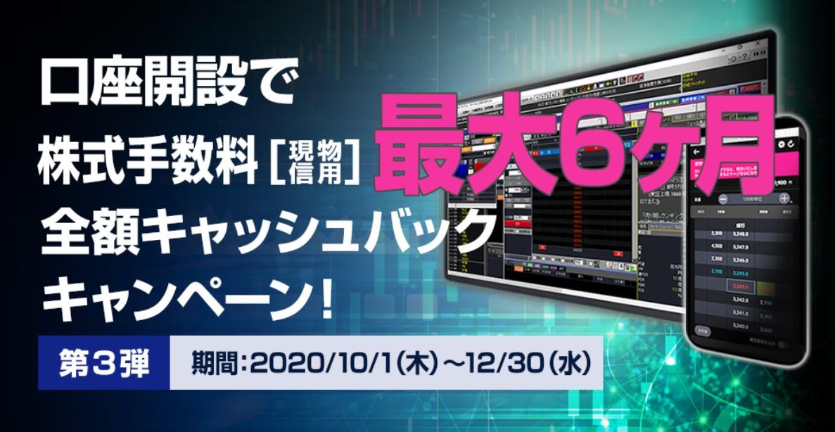 iwaicosmocp2020.12.31