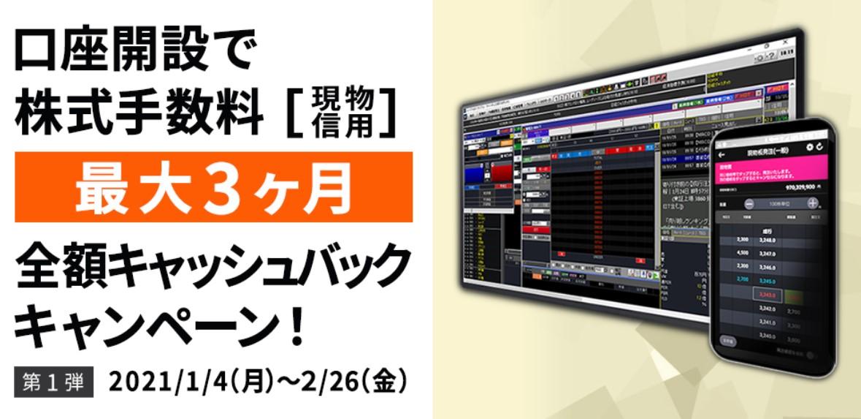 iwaicosmocp2021.2.26