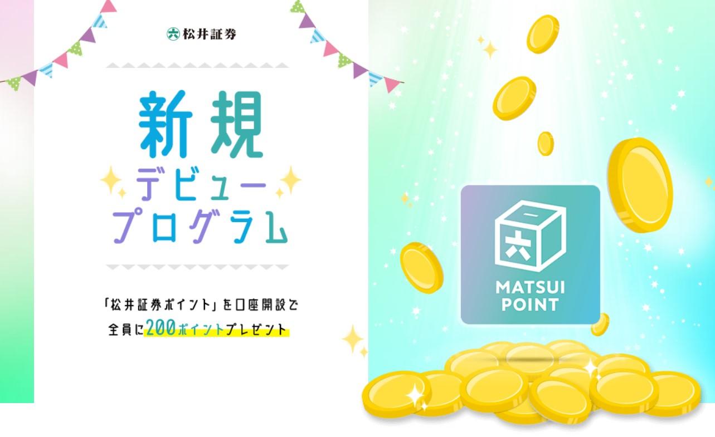 matsuicp2021.6.30