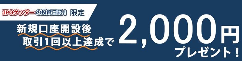 sbineotradecp2021.2.28