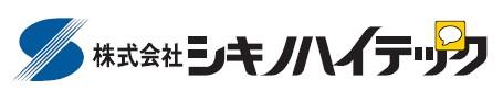 シキノハイテック(6614)IPO上場承認