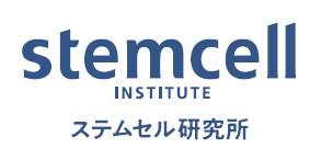 ステムセル研究所(7096)IPO上場承認2