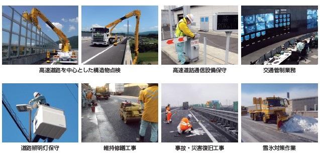 日本エコシステム(9249)IPO交通インフラ事業